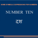 Some symbolic expressions for number ten