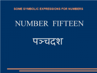 Some symbolic expressions for number fifteen