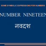 Some symbolic expressions for number nineteen