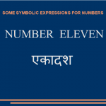 Some symbolic expressions for number eleven