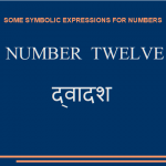Some symbolic expressions for number twelve
