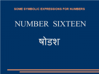 Some symbolic expressions for number sixteen