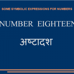 Some symbolic expressions for number eighteen